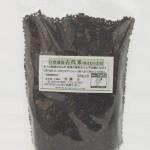自然栽培古代米