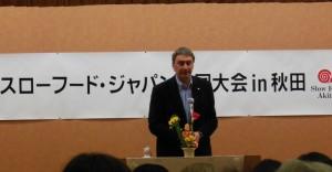 スローフード全国大会in秋田 13.03.15