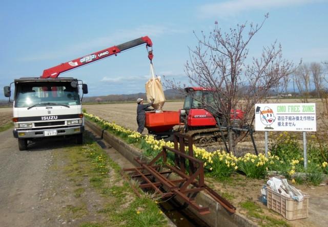 有機肥料の撒布作業
