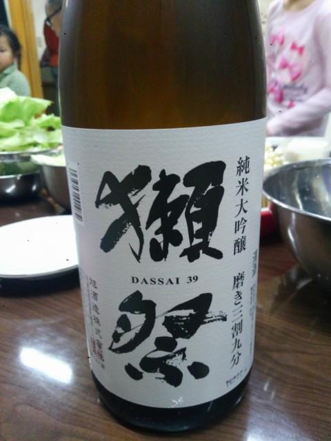 201601_dassai